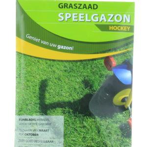 GRASZAAD HOCKEY SPEELGAZON 100G.